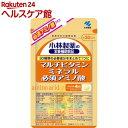 小林製薬の栄養補助食品 マルチビタミン ミネラル 必須アミノ酸 約30日分 120粒(120粒)