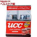 UCC カップコーヒー(10杯分)
