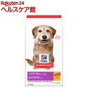サイエンスダイエット シニアプラス 小粒 高齢犬用(6.5kg)【サイエンスダイエット】【送料無料】