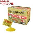 【第(2)類医薬品】ビタトレール ゴールドA微粒(44包)【ビタトレール】...