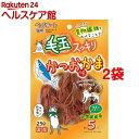 毛玉スッキリ かつお味かま(25g*2コセット)