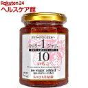 【訳あり】たかはた果樹園 カロリー1/10ジャム いちご(140g)【たかはた果樹園】