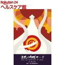 日本の神様カード ミニ(1コ入)【ヴィジョナリー・カンパニー】
