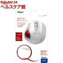 Digio2 小型Bluetoothトラックボール 静音/5ボタン MUS-TBLF134 ホワイト(1コ入)【Digio2】【送料無料】