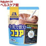 森永 牛乳で飲むココア(200g)【森永 ココア】