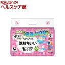 肌ケアアクティ ふんわりフィット 気持ちいい紙パンツ用尿とりパッド 2回分吸収(34枚入)