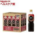 ネスカフェゴールドブレンドコク深め ボトルコーヒー カフェインレス 無糖(900ml*12本入)【ネスカフェ(NESCAFE)】