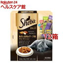 シーバデュオ 魚介とお肉のチーズ味セレクション(240g*12コセット)【シーバ(Sheba)】【送料無料】