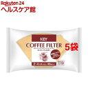 キーコーヒー コーヒーフィルター 2-4人用 無漂白 タブ付き(40枚入*5コセット)【キーコーヒー(KEY COFFEE)】