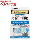 ウーノ 薬用UVパーフェクションジェル(80g)【ウーノ(uno)】