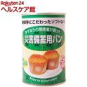あすなろ 災害備蓄用 パンの缶詰 プチヴェール(2コ入*24缶)【あすなろパン】