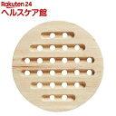 木目鍋敷 丸(1枚入)