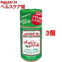 ジェーン クレイジーバジル ミニ(37g*3個セット)【ジェーン】
