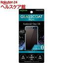 イングレム AndroidOne S4 フィルム 9H ガラスコート 高光沢 IN-ANS4FT/T12(1枚入)【イングレム】