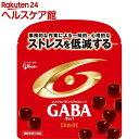 グリコ ギャバ(GABA) ミルク(51g)