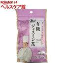 五十嵐美幸シェフの有機ジャスミン茶(1.2g*8包)