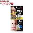 MBG HX 鼻スカットワックス(20g)【MBG(メンズビューティギア)】