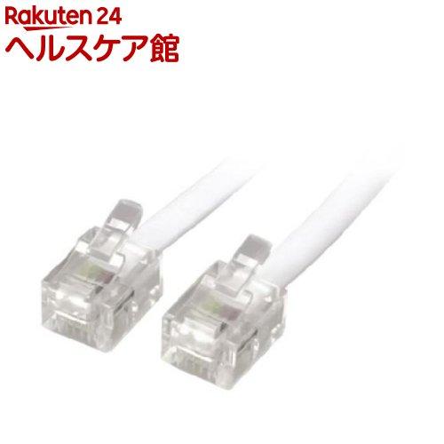 ストレート モジュラーケーブル 0.5m 白 TP1005W(1コ入)