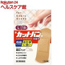 【第3類医薬品】新カットバンA 伸縮布 Lサイズ(18枚入)【カットバン】