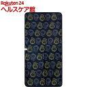 コイズミ リサ・ラーソン 敷き毛布 KDS-L301(1枚入)【コイズミ】