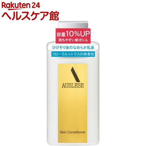 資生堂 アウスレーゼ スキンコンディショナーNA(132mL)【アウスレーゼ(AUSLESE)】
