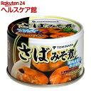 国産さば使用 富永食品 さば味噌煮缶詰(150g)