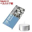 カメヤマ 日本製のキャンドル アルミカップ(30コ入)【カメヤマキャンドル】