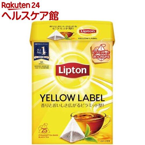 リプトン イエローラベル ティーバッグ(25包)【リプトン(Lipton)】
