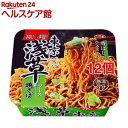 サッポロ一番 旅麺 浅草 ソース焼そば*12コ(1コ入12コセット)【サッポロ一番】