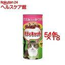 キティキャット ささみ入りかつお(160g*3缶*18コセット)【キティキャット】【送料無料】