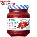 アヲハタ まるごと果実 いちご(125g)【アヲハタ】