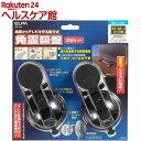 エルパ(ELPA) 免震吸盤 TSK-102(2コ入)【エルパ(ELPA)】