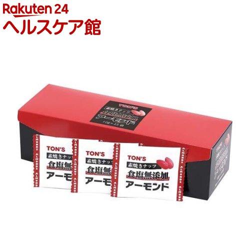 トン 素焼きアーモンド(10g*25袋入)【トン...の商品画像