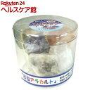 世界の岩塩アラカルト(300g)【明光商会】