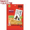 品質本位 新鮮ささみ ふわふわ 犬・猫用(50g)【品質本位】