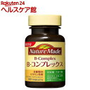 ネイチャーメイド ビタミンB コンプレックス(60粒入)【nmsk】【ネイチャーメイド(Nature Made)】