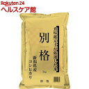 徳商物産 平成29年度産 新潟県コシヒカリ 別格(5kg)