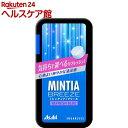 ミンティアブリーズ リフレッシュブルー(30粒)【MINTI...
