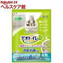 ユニチャーム デオトイレふんわり香る消臭・抗菌サンド(3.8L)【デオトイレ】
