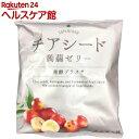 チアシード蒟蒻ゼリー発酵プラス カムカム味(10コ入)...