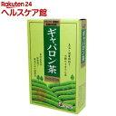 OSK ギャバロン茶 ティーバッグ(4g*32袋入)