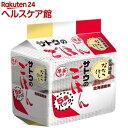 サトウのごはん 北海道産ななつぼし(200g*5食パック)【...