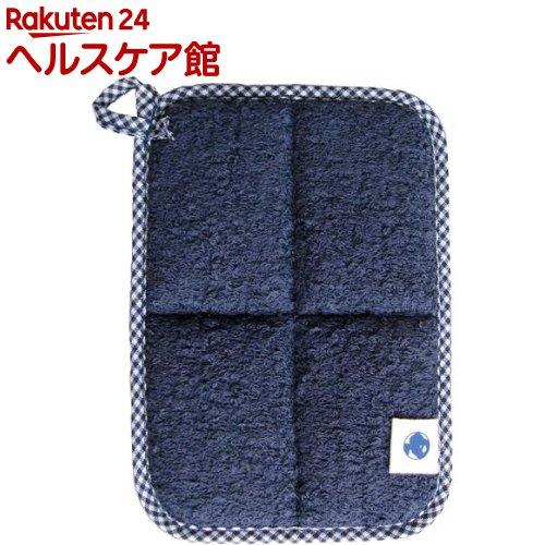 がんこ本舗 コレカラのフキン 手のひらサイズ 紺(1枚)【がんこ本舗】