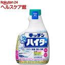キッチン泡ハイター キッチン用漂白剤 付け替え(400ml)【spts6】【slide_e6】【ハイター】