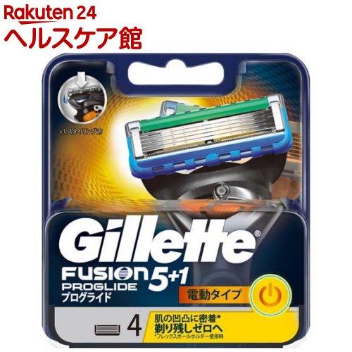 ジレット プログライドパワー 替刃4B(4コ入)【ジレット】【送料無料】