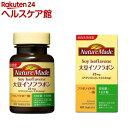 ネイチャーメイド 大豆イソフラボン(60粒入)【ネイチャーメイド(Nature Made)】