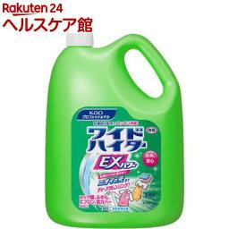 <strong>ワイドハイター</strong> EXパワー(4.5L)【花王プロシリーズ】