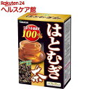 ショッピング麦茶 山本漢方 はとむぎ茶100%(10g*20分包)【山本漢方】[麦茶]