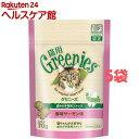 猫用 グリニーズ 正規品 香味サーモン味(70g*5コセット)【グリニーズ(GREENIES)】