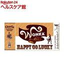 【訳あり】ウォンカチョコレート ハッピーゴーラッキー ナッツ&ビスケット(140g)